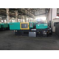 China 181CM³ PET Preform Injection Molding Machine 1300Kn For Caps and Closures on sale