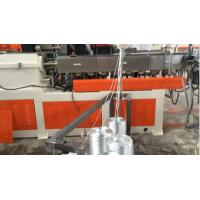 Buy cheap Glass Fiber Reingorced Twin Screw Compounding Extruder With 200-300kg/H product