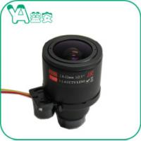 Buy cheap OEM ODM  Motorized CCTV Zoom Lens Focal Length 2.8-12mm M12 Mount 37 Gram product