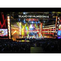 Buy cheap Full Color Indoor Led Screens product