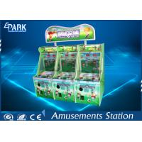 Buy cheap Easily Operation Kids Football Redemption Game Machine Simulator Equipment product