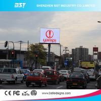 Buy cheap HD Floor Standing P8 Outdoor SMD LED Display RGB for Retail Store / Shopping Mall from wholesalers