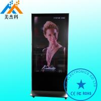 Buy cheap High Resolution 42 Inch 1080P Outside Digital Signage Touch Screen / Totem Lcd Display product