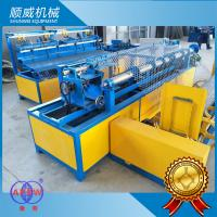 Buy cheap Yellow And Blue Chain Link wire Machine 4m length , Chain Link Fence Equipment from wholesalers