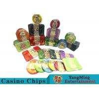 Acrylic Plastic Deluxe Poker Set For 5 - 8 Players With 50 / 100mm Diameter