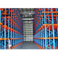 Buy cheap Galvanization For Unified Palletized Goods Use Drive In Racking System product