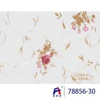 Buy cheap PVC  Coating  Film    PVC Decorative Film  0.12-0.14*126  adornment effect is obvious product