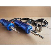 Buy cheap Good Sealing Performance Sonic Welding Plastic Consistent With Material Original from wholesalers