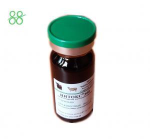 Buy cheap Oxytetracycline Dehydrate 20g Veterinary Drug product