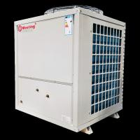 Buy cheap MEETING 6P Trinity Air Source Heat Pump Is A Cold And Warm Machine Integrating Refrigeration+Heating+Total Heat Recovery product
