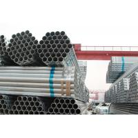 Buy cheap Welded Galvanized Pipe For Fence product