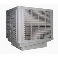 Supply portable commercial evaporative air cooler