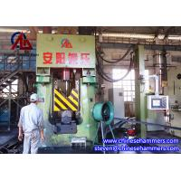 Buy cheap forging line,production line,cnc forging hammer,drop forging hammer from wholesalers