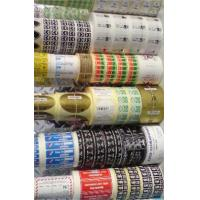 Buy cheap packing lable paper with printing product