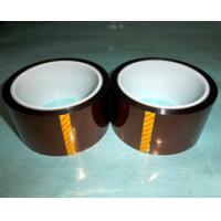 Buy cheap Self adhesive silicone polyimide tape with competitive price product