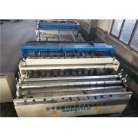 Buy cheap Fully Automatic Fence Mesh Welding Machine  Multipoint Welding One Person Operation product
