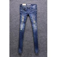 China Dark Blue Low Rise Women'S Straight Leg Jeans With Embroidered Rhinestone Diamond on sale