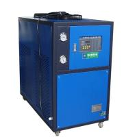 Buy cheap Blue 5HP Industrial Air Cooled Chiller With Motor Overload Protection Function product