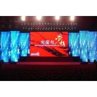 Buy cheap Customized Rubber Module Indoor P3 P4 P5 Flexible Led Display Screen for Events from wholesalers