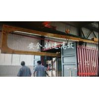 Buy cheap Package Loading & Unloading Glass Lifting Equipment U Shape Crane for Containers from wholesalers