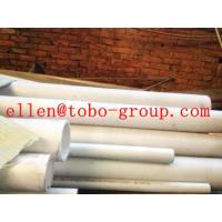 Buy cheap UNS S31803 duplex stainless steel pipe product