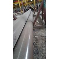 Buy cheap 34CrNiMo6 Alloy Steel Seamless Pipes for quenching and tempering according to DIN EN 10083 product