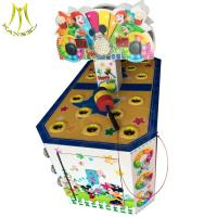 China Hansel cheap arcade game machine for indoor game center for kids on sale