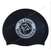 Buy cheap printing silicone swimming cap product
