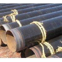 """Buy cheap API 5L X70 Spiral Pipe (8""""--120′′) product"""