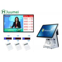 Buy cheap 17 Inch Slim Smart Queue Management Equipment Intelligent Type product