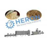 China HR65-III Double Screw Soya Extruder Machine 200-300kg / H For Soybean Protein Food on sale