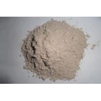 Buy cheap CA50 CA60 CA70 Cement Fire Clay Refractory Castable , Low Cement Castable from wholesalers