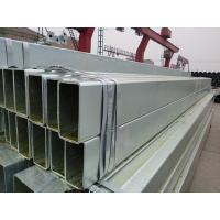 Buy cheap S355 Hot Galvanized Steel Square Hollow Sections product