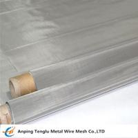 Buy cheap UNS S32304 Duplex Stainless Steel Wire Mesh  2-200mesh product