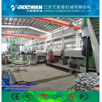Buy cheap High quality two stage plastic recycling machine / scrap metal recycling machine / scrap metal recycling plant product