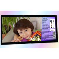 China 50 inch 58 inch Video Android Digital Signage Lan Wifi 3G digital signage on sale