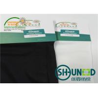 Buy cheap Circular Knit Stretch Woven Interlining Material C5020W Shrinkage Resistant product
