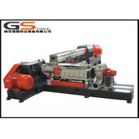 Buy cheap 55-90 KW Power Double Screw Extruder For Non Woven Fabric Color Masterbatch product