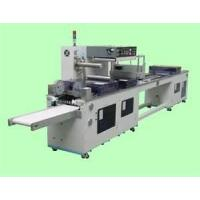 Buy cheap Manual High frequency Welder Blister Packing Machine for paper card, APET, PETG, PP product