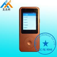 Buy cheap Simultaneous Intelligent Voice Translator Blue Tooth Version 4.0 3D Array Speaker from wholesalers