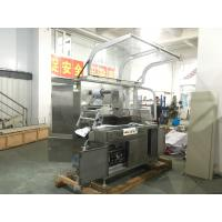 Buy cheap High Efficient Multi Function Packing Machine For Medical Equipment from wholesalers