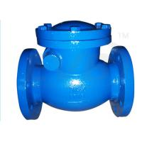 Buy cheap PN10 / PN16 Ductile Iron Valves Hydraulic Swing Check Valve ANSI BS DIN JIS product