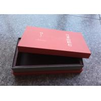 Multi Layer Red Hard Gift Boxes 5mm Thickness With Upper / Lower Cover