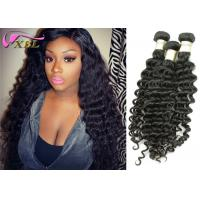 Deep Wave Indian Remy Hair Extensions No Tangle And Shedding Natural Black Colour