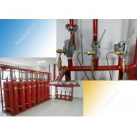 Buy cheap 5.6mpa Hfc-227ea FM200 Gas Suppression System Worked for Single Zone from wholesalers