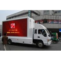 Buy cheap 220V / 50HZ P10 IP65 Electronic Moving Video Led Mobile Billboard on Vehicles For Exhibition product