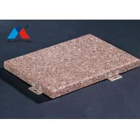 Quality Exterior Seamless Aluminium Perforated Panel PPG Painting Weather Resistance for sale