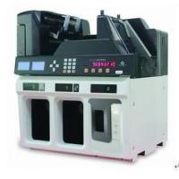 Buy cheap Banknote Sorter and Binder product