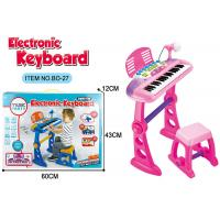 Buy cheap Small Kids Musical Instrument Toys Piano Sound Keyboard With Mricophone product