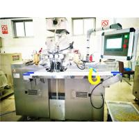 Buy cheap Canabis Oil Soft Gelatin Encapsulation Machine For Pharmaceutical Enterprises from wholesalers